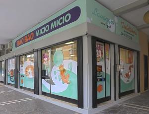 Bao Bao Micio Micio – tour virtuale a Reggio Emilia